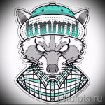 Пример эскиза тату энот для нанесения татуировки - tatufoto.ru - 20