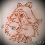 Пример эскиза тату энот для нанесения татуировки - tatufoto.ru - 24