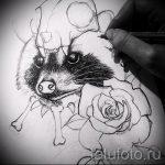 Пример эскиза тату энот для нанесения татуировки - tatufoto.ru - 25