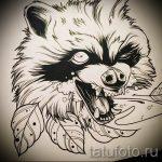 Пример эскиза тату энот для нанесения татуировки - tatufoto.ru - 28