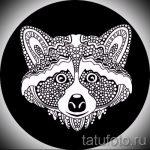 Пример эскиза тату энот для нанесения татуировки - tatufoto.ru - 31