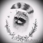 Пример эскиза тату энот для нанесения татуировки - tatufoto.ru - 34