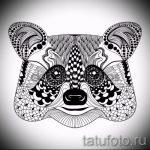 Пример эскиза тату энот для нанесения татуировки - tatufoto.ru - 35
