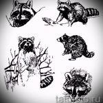 Пример эскиза тату энот для нанесения татуировки - tatufoto.ru - 39
