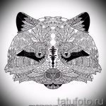 Пример эскиза тату энот для нанесения татуировки - tatufoto.ru - 47
