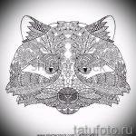 Пример эскиза тату энот для нанесения татуировки - tatufoto.ru - 50