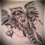Пример эскиза тату энот для нанесения татуировки - tatufoto.ru - 52