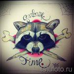 Пример эскиза тату энот для нанесения татуировки - tatufoto.ru - 53