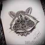 Пример эскиза тату энот для нанесения татуировки - tatufoto.ru - 54