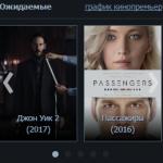Смотреть хороший фильм в онлайне без навязчивой рекламы – kinonix - фото 2