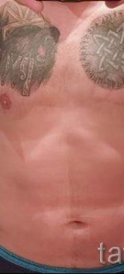 Тату Квадрат Сварога – фото для статьи про значение татуировки – tatufoto.ru – 1