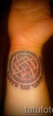 Тату Квадрат Сварога – фото для статьи про значение татуировки – tatufoto.ru – 10