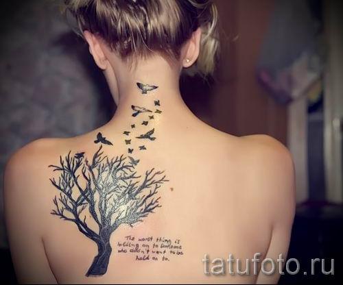 Тату дерево жизни фото для статьи про значение татуировки 3