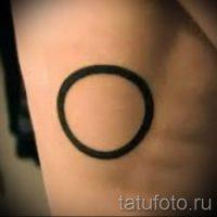 Значение тату круг
