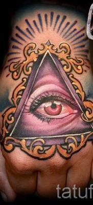 Фото тату пирамида для статьи про значение татуировки с пирамидой – tatufoto.ru – 42