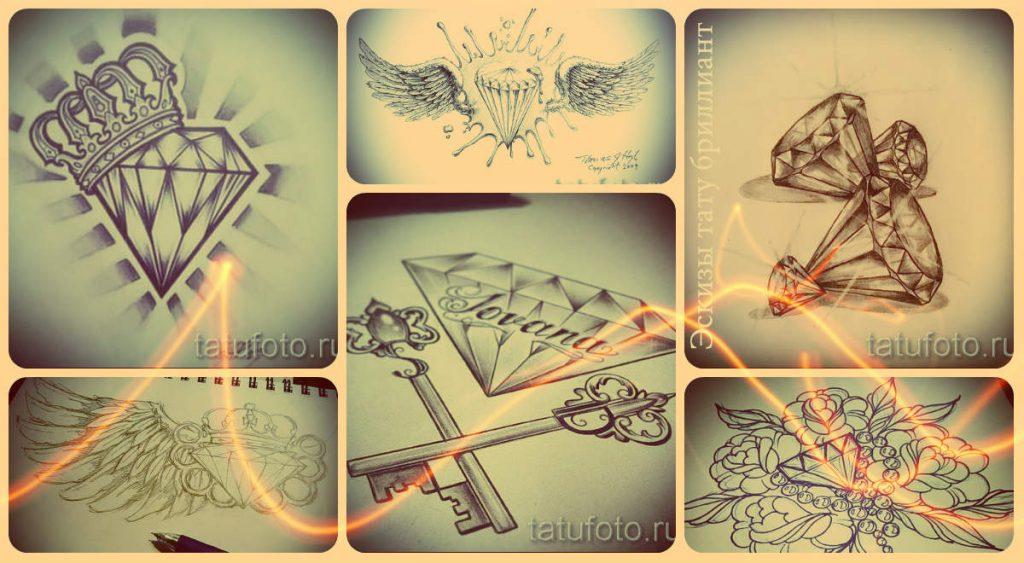 Эскизы тату бриллиант - лучшие варианты эскизов для татуировки