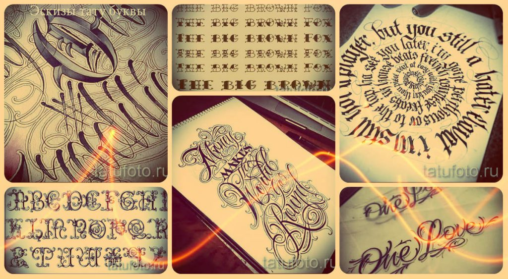 Эскизы тату буквы - классные рисунки для тату в которых есть буквы