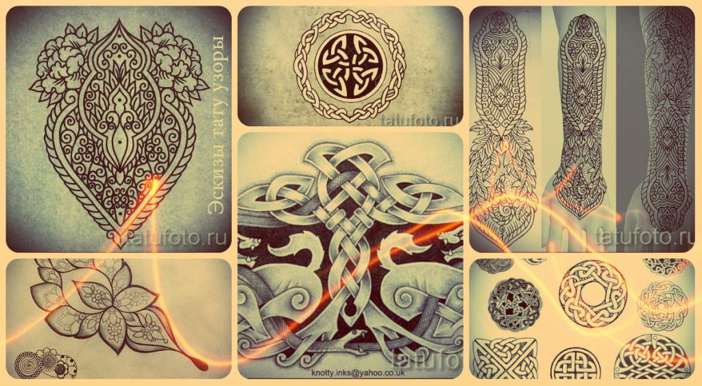 Эскизы тату узоры - интересные рисунки для дальнейшего нанесения татуировки