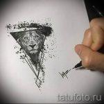 Эскиз для татуировки с треугольником - интересный вариант - tatufoto.ru - 5