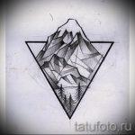 Эскиз для татуировки с треугольником - интересный вариант - tatufoto.ru - 11