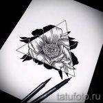 Эскиз для татуировки с треугольником - интересный вариант - tatufoto.ru - 16