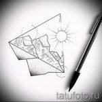 Эскиз для татуировки с треугольником - интересный вариант - tatufoto.ru - 19
