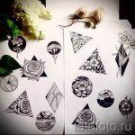 Эскиз для татуировки с треугольником - интересный вариант - tatufoto.ru - 22