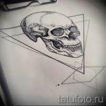 Эскиз для татуировки с треугольником - интересный вариант - tatufoto.ru - 27