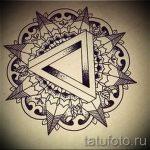 Эскиз для татуировки с треугольником - интересный вариант - tatufoto.ru - 28