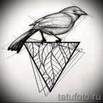 Эскиз для татуировки с треугольником - интересный вариант - tatufoto.ru - 43