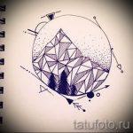 Эскиз для татуировки с треугольником - интересный вариант - tatufoto.ru - 45