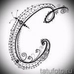 Эскиз тату буква для татуировки - вариант - tatufoto.ru - 1