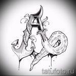 Эскиз тату буква для татуировки - вариант - tatufoto.ru - 3