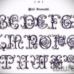 Эскиз тату буква для татуировки - вариант - tatufoto.ru - 6