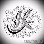 Эскиз тату буква для татуировки - вариант - tatufoto.ru - 7