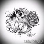 Эскиз тату буква для татуировки - вариант - tatufoto.ru - 14