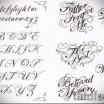Эскиз тату буква для татуировки - вариант - tatufoto.ru - 15
