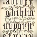 Эскиз тату буква для татуировки - вариант - tatufoto.ru - 16