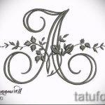 Эскиз тату буква для татуировки - вариант - tatufoto.ru - 17