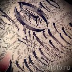 Эскиз тату буква для татуировки - вариант - tatufoto.ru - 19