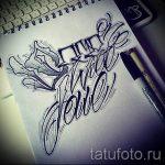 Эскиз тату буква для татуировки - вариант - tatufoto.ru - 20
