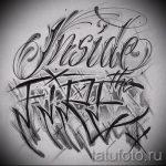 Эскиз тату буква для татуировки - вариант - tatufoto.ru - 21