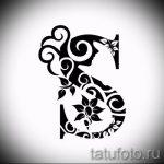 Эскиз тату буква для татуировки - вариант - tatufoto.ru - 26