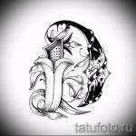 Эскиз тату буква для татуировки - вариант - tatufoto.ru - 29