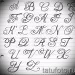 Эскиз тату буква для татуировки - вариант - tatufoto.ru - 30