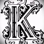 Эскиз тату буква для татуировки - вариант - tatufoto.ru - 35