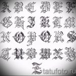 Эскиз тату буква для татуировки - вариант - tatufoto.ru - 36