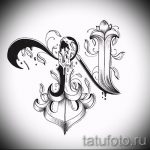 Эскиз тату буква для татуировки - вариант - tatufoto.ru - 38