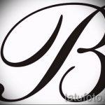 Эскиз тату буква для татуировки - вариант - tatufoto.ru - 39