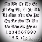 Эскиз тату буква для татуировки - вариант - tatufoto.ru - 42